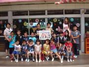 Gastgeschenk aus Minden in Fukushima übergeben